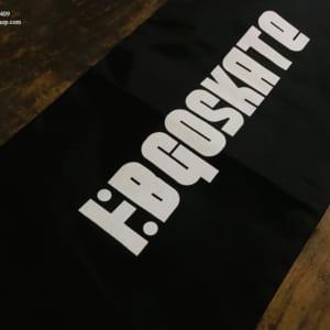 Logo Hardbones được in trên túi đựng ván chính hãng